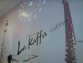 101.1.18竹北La Kaffa Coffee:@DSC01006.JPG