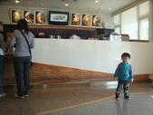 101.1.18竹北La Kaffa Coffee:@DSC01013.JPG