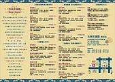 設計 海報:9612古典-花草茶介紹.jpg