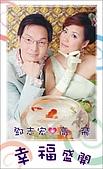 設計 謝卡:960407如藝-鄧志宏.jpg