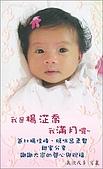 寶寶彌月卡:971022如藝-楊.jpg