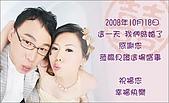 設計 謝卡:970811如藝-全洪偉1.jpg