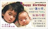 寶寶彌月卡:980211如藝-蕭以恩.jpg