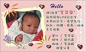寶寶彌月卡:980505如藝李羿庭.jpg