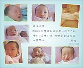 寶寶彌月卡:980611如藝-林思儀1.jpg