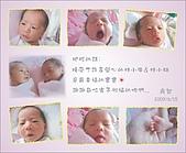 寶寶彌月卡:980611如藝-林思儀2.jpg