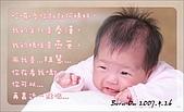 寶寶彌月卡:寶寶彌月卡