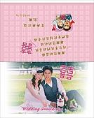 紙盒:960409如藝-囍.jpg
