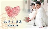 設計 謝卡:970811如藝-全洪偉2.jpg