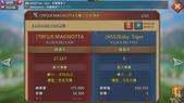 王國紀元 城牆防禦戰:Screenshot_20180523-185621.jpg