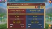 王國紀元 城牆防禦戰:Screenshot_20180523-185600.jpg