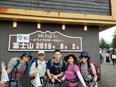2019.08.01-05登頂富士山:IMG20190802111512.jpg