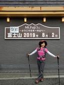 2019.08.01-05登頂富士山:IMG20190802111432.jpg