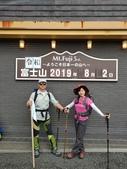 2019.08.01-05登頂富士山:IMG20190802111440.jpg