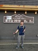 2019.08.01-05登頂富士山:IMG20190802111455.jpg