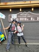2019.08.01-05登頂富士山:IMG20190802111418.jpg