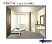 一順歐洲時尚磁磚~牆篇:香榭系列-1.jpg