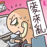 〒口愛ㄉ彎彎〒:1133115743.jpg