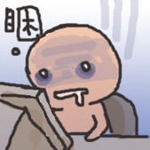 〒口愛ㄉ彎彎〒:1133115892.jpg