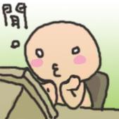 〒口愛ㄉ彎彎〒:1133115894.jpg