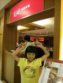 ●98.08.20瓦城泰國餐廳●:1747315717.jpg