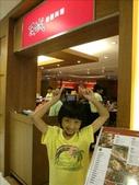 ●98.08.20瓦城泰國餐廳●:1747315718.jpg