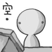 〒口愛ㄉ彎彎〒:1133115733.jpg