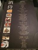 ●98.08.19藝術街-酒侍Bar●:1494725230.jpg