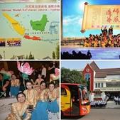 印尼雅加達道場2014/10/5成立大會:相簿封面
