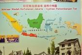 印尼雅加達道場2014/10/5成立大會:印尼雅加達道場成立20141005 (5).JPG