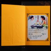 新竹法國巴黎婚紗 E時代 喜帖樣式:編號:F904
