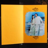 新竹法國巴黎婚紗 E時代 喜帖樣式:編號:F912
