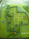 南京中華門:DSCN3335.JPG
