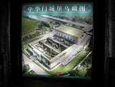 南京中華門:DSCN3337.JPG
