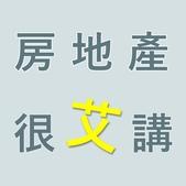 工程記錄:Logo.jpg