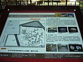 台南市中西區:37.JPG