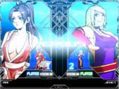 《精華格鬥》:17.png