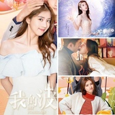 ✨李凱馨✨:相簿封面