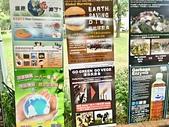 竹南運動公園 & 頭份運動公園:P_20190602_102626_1_HDR_p.jpg