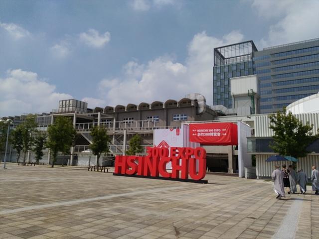 P_20180714_094349.jpg - 新竹300博覽會