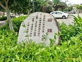 竹南運動公園 & 頭份運動公園:P_20190602_091915_1_HDR_p.jpg