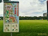 竹南運動公園 & 頭份運動公園:P_20190602_115053_1_HDR_p.jpg