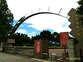 竹南運動公園 & 頭份運動公園:P_20190602_094541_1_p_1.jpg