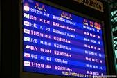 2009日本北海道之旅 DAY1:航班報到指引