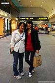 2009日本北海道之旅 DAY1:昕與雅琴