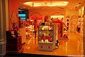 2009日本北海道之旅 DAY1:咪精品店