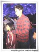 工作紀錄:鄭元暢帶小朋友尋找夢想手環