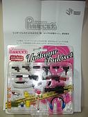 my Pinky st. club:PKS2007