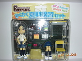 my Pinky st. club:PKS2008