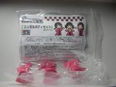 my Pinky st. club:PinkyGK